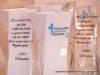 2 Dabrowskie Spotkania Kliniczne - Dabrowa Tarnowska - 11-04-2014 (3)