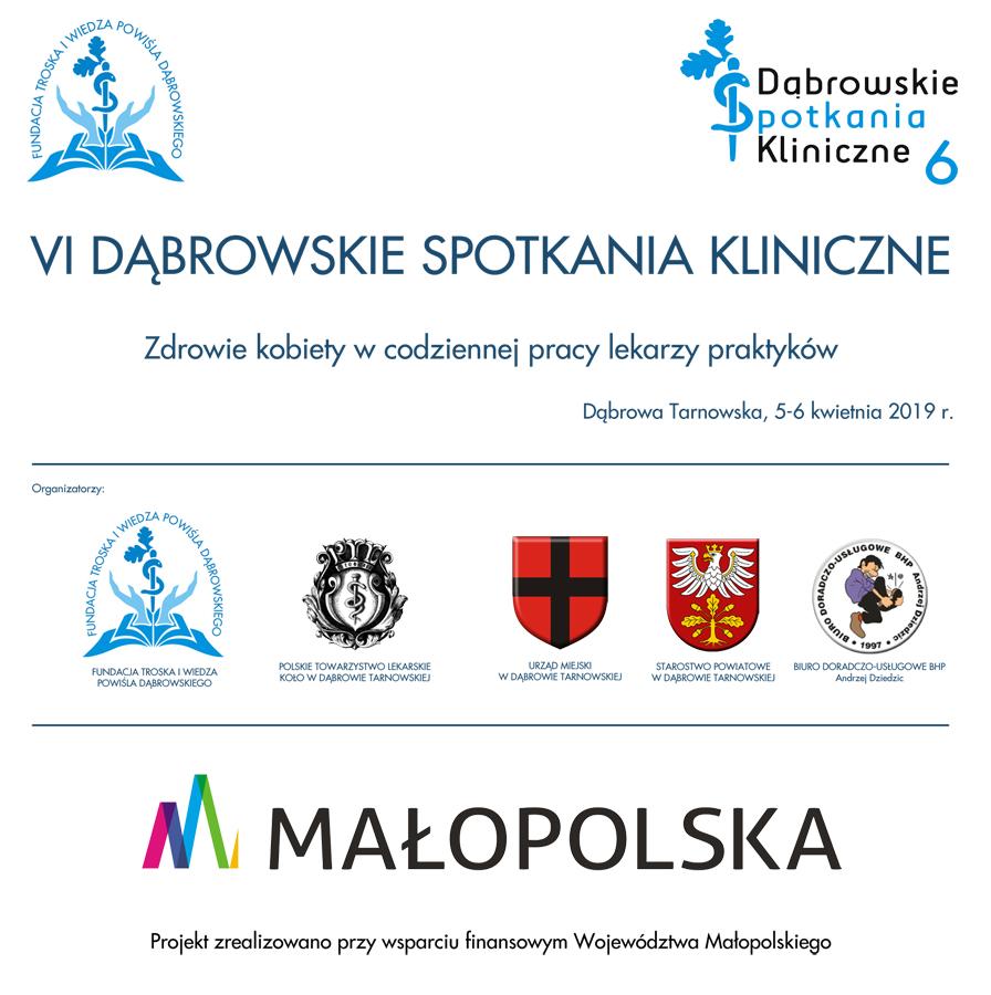 DSK6 org Niezwykle udana naukowa konferencja 6. Dąbrowskie Spotkania Kliniczne